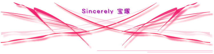 Sincerely 宝塚